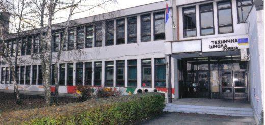 Tehnicka skola Pozega