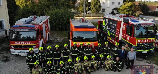 DVD Kadinjača vatrogasci