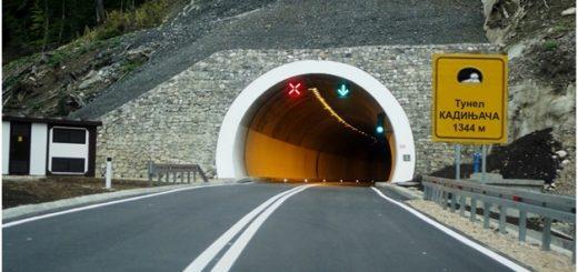 Tunel Kadinjača