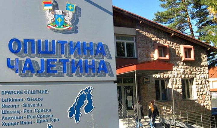 Opština Čajetina