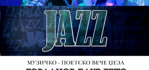 džez veče
