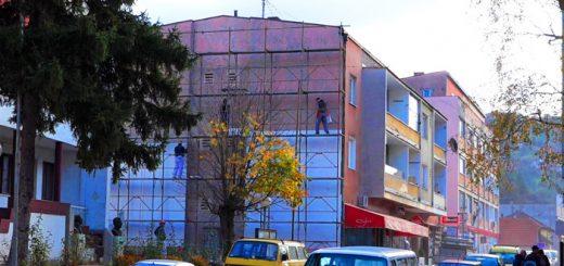 Pribooj uređenje fasada