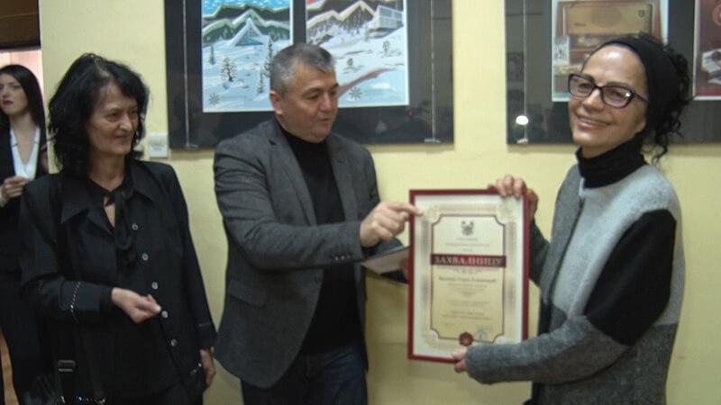 Svetosavska nagrada Biljani Ugren Kovacevic
