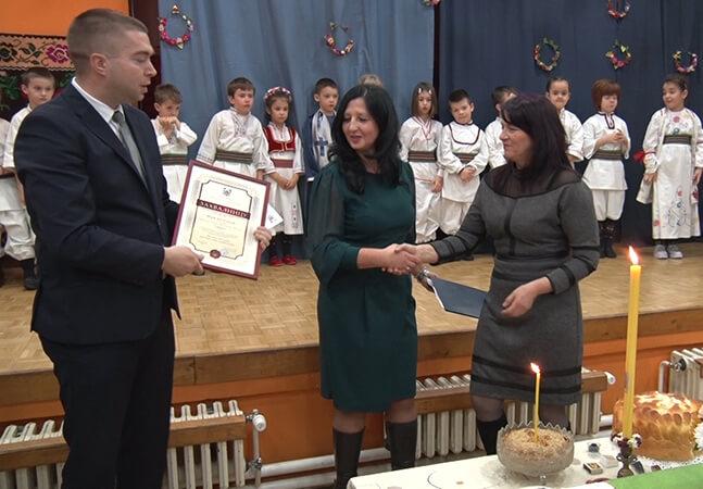 Svetosavska nagrada Veri Bosiljčić