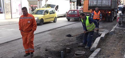 Sanacija ulica u Užicu