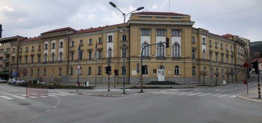 gradska kuća Užice