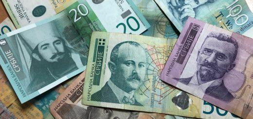 Srpski dinar