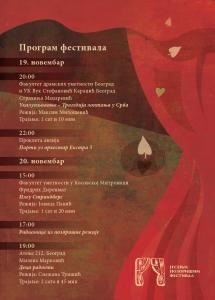 jesenji-pozorisni-festival-program