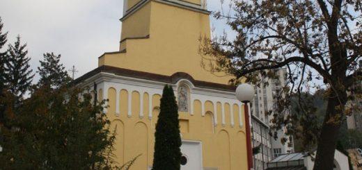 crkva svetog djordja