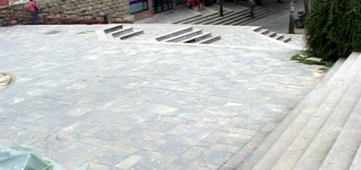 gradski trg Bajina Bašta