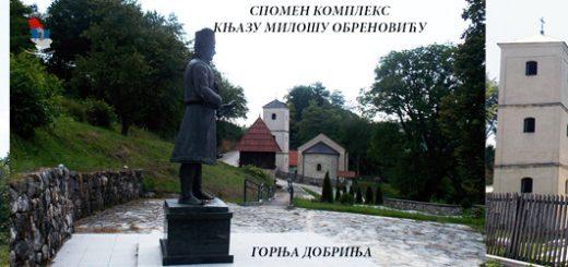 Požega Miloš Veliki