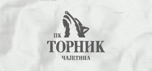 PK Tornik