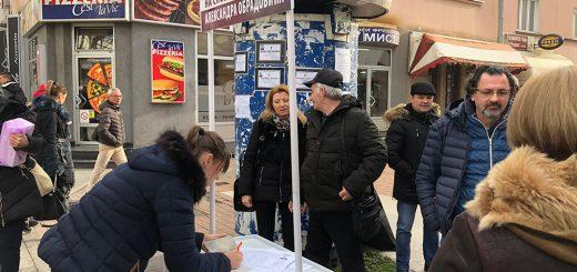 Užičani peticija za Aleksandra Obradovića