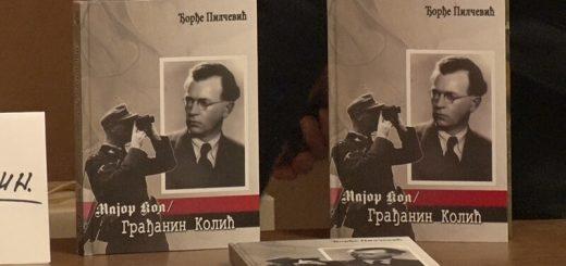 "Promocija knjige""Major Kol, građanin Kolić"" Đorđa Pilčevića"