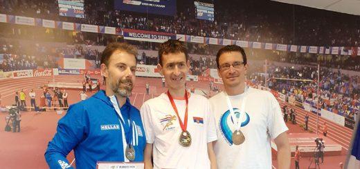 Prvenstvo Balkana u atletici