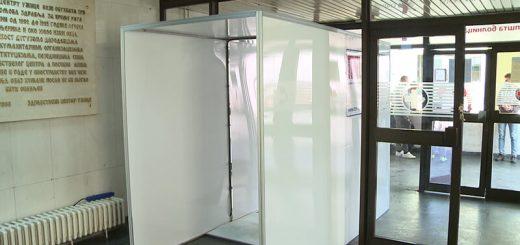 Dezifekcioni tunel u bolnici u Užicu