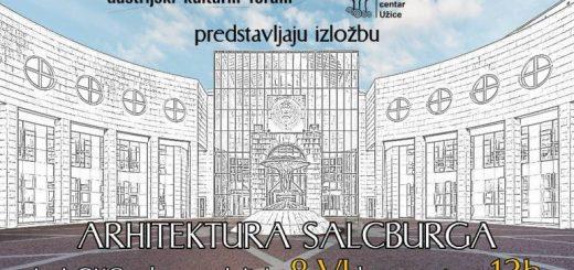 Arhitektura Salcburga GKC