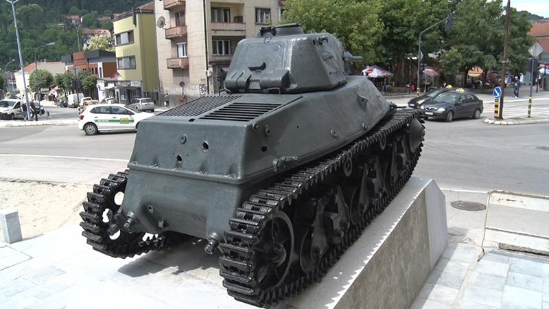 Hočkis tenk