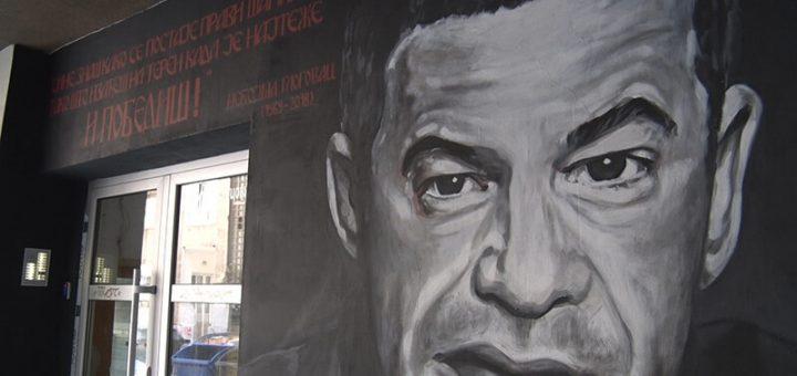 Novi mural Nebojši Glogovcu u Užicu
