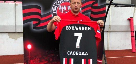 Irfan VUsljanin novi igrač GFK Sloboda