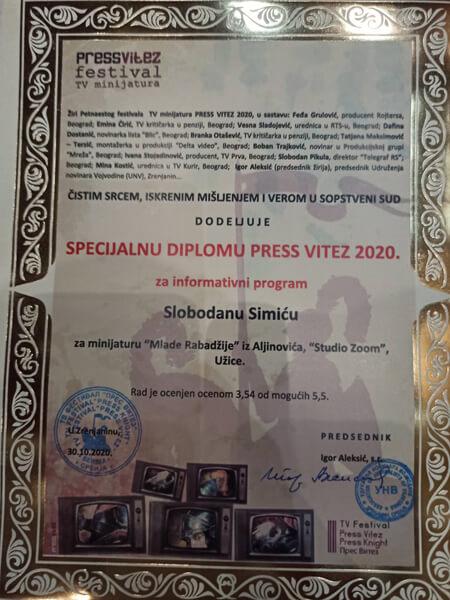 Nagrada Press vitez