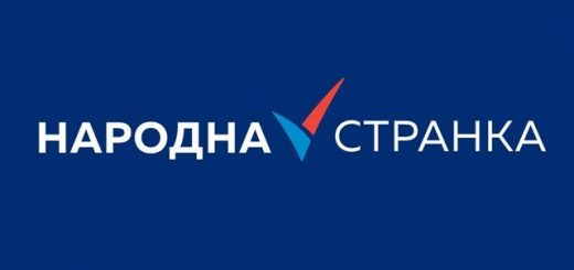 narodna Starnak logo