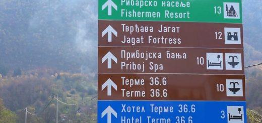 Signalizacija turističkih mesta Priboj