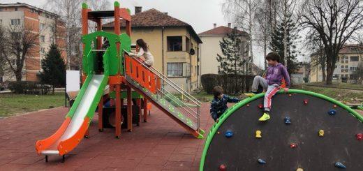 Dečije igralište