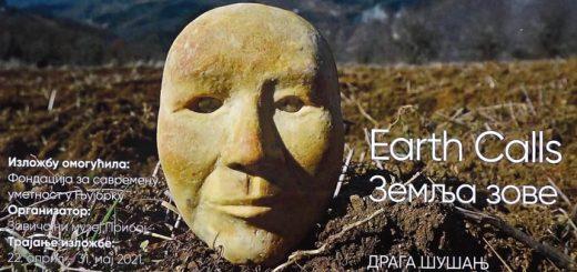 Zemlja zove