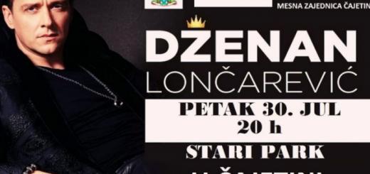 Dženan Lonćaervić